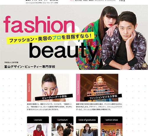 富山デザイン・ビューティー専門学校|ファッション服飾・美容なら