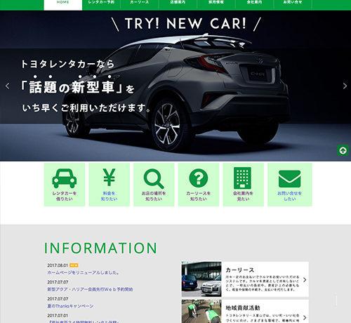 富山県のレンタカー・カーリースのご予約は|トヨタレンタリース富山