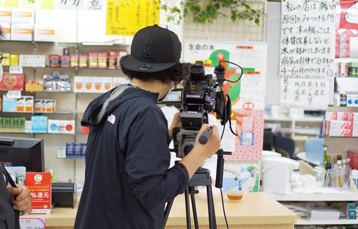 YouTube動画(CM)撮影・制作・編集|モトマチデザイン